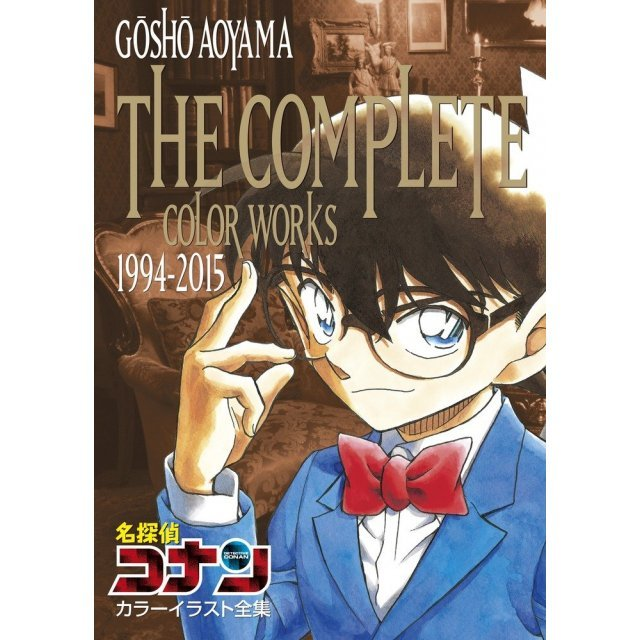 Detective Conan The Complete Color Works 1994-2015