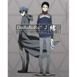 Durarara!!x2 Ketsu Vol.4 [DVD+CD Limited Edition]