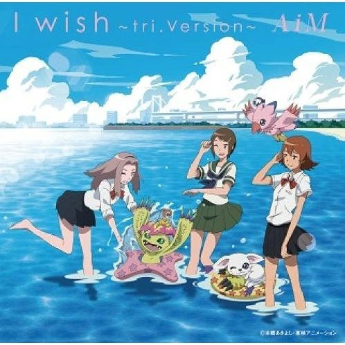 I Wish - Tri Version [CD+DVD]