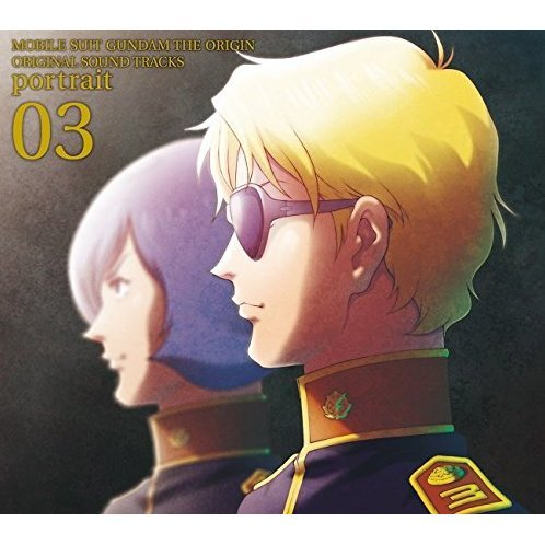 Mobile Suit Gundam The Origin - Original Soundtracks Portrait 03