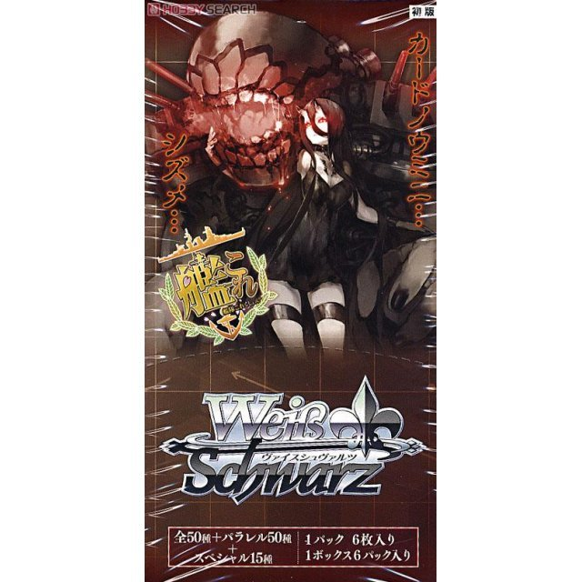 Weiss Schwarz Booster Pack Kantai Collection Shinkai Seikan Miyu (Set of 6 packs) (Re-run)