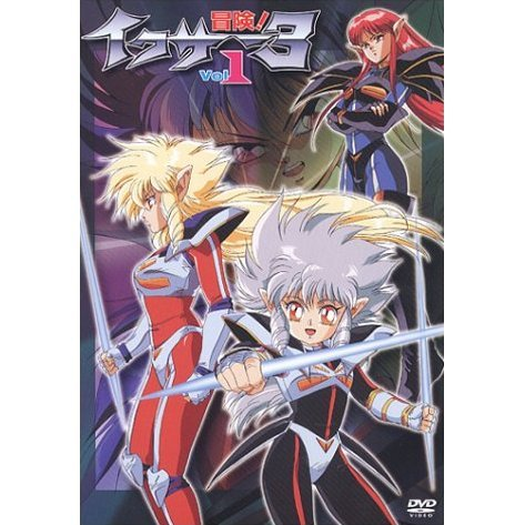 Iczer 3 Vol.1
