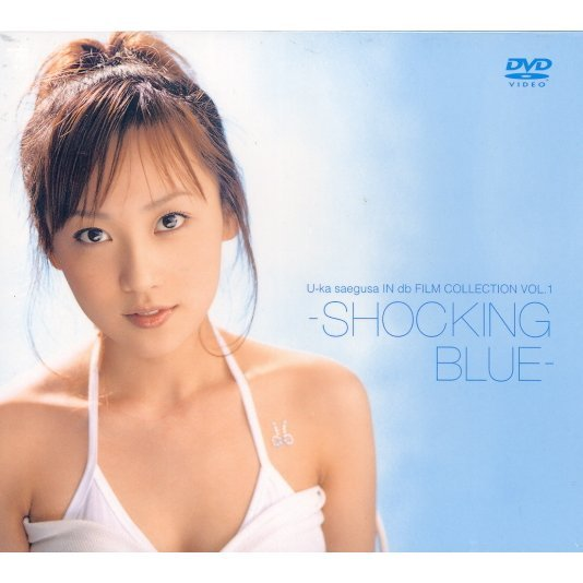 Film Collection Vol.1 - Shocking Blue
