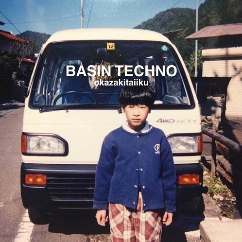 Basin Techno [CD+DVD Limited Edition]