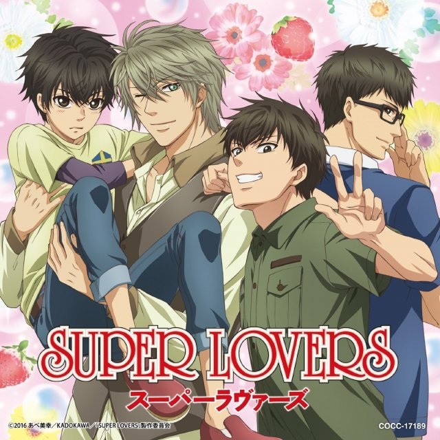 Happiness You & Me (Super Lovers Outro Theme)
