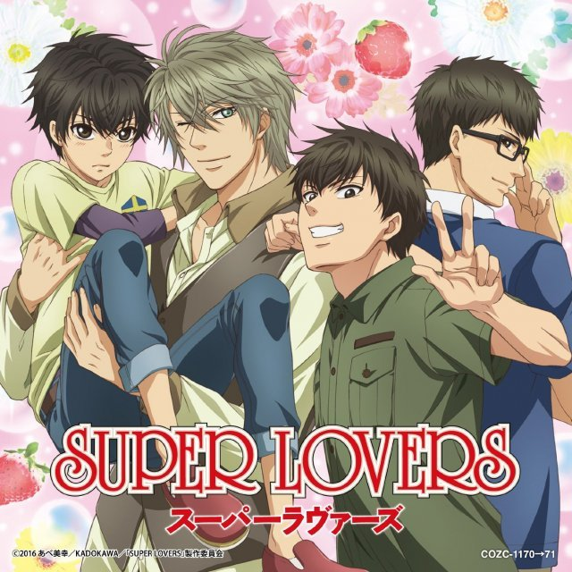 Happiness You & Me (Super Lovers Outro Theme) [CD+DVD Limited Edition]