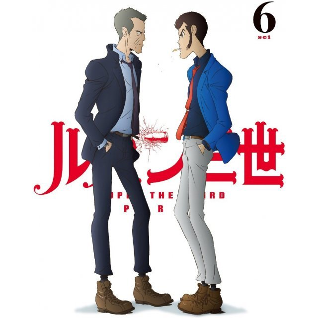 Lupin III Part IV Vol.6