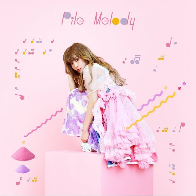 Melody [CD+DVD Limited Edition Type A]