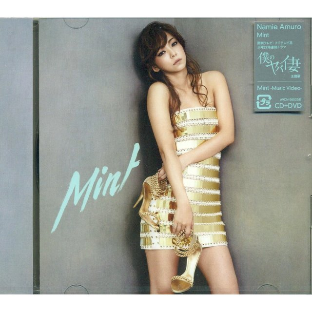 Mint [CD+DVD]