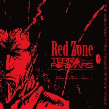 Terra Formars Revenge - Red Zone The Animation
