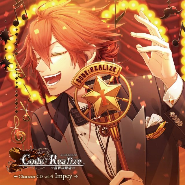 Code: Realize - Sousei no Himegimi Character CD Vol.4 Impey Barbicane