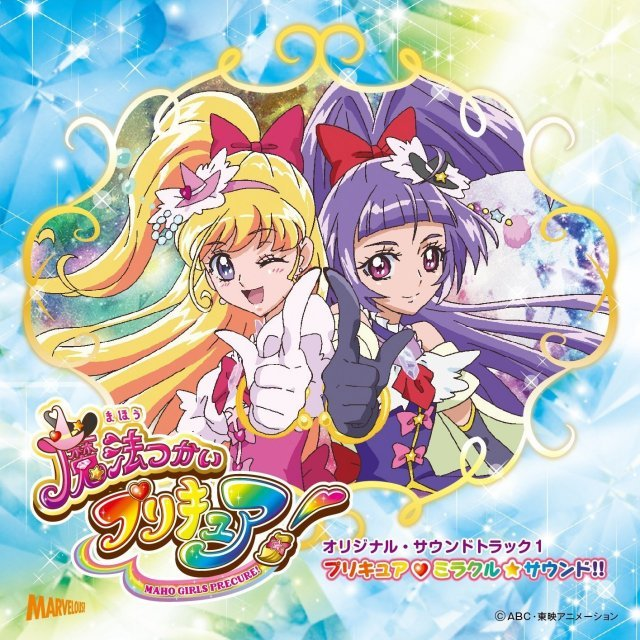 Maho Girls Precure Original Soundtrack Precure Miracle Sound Vol. 1
