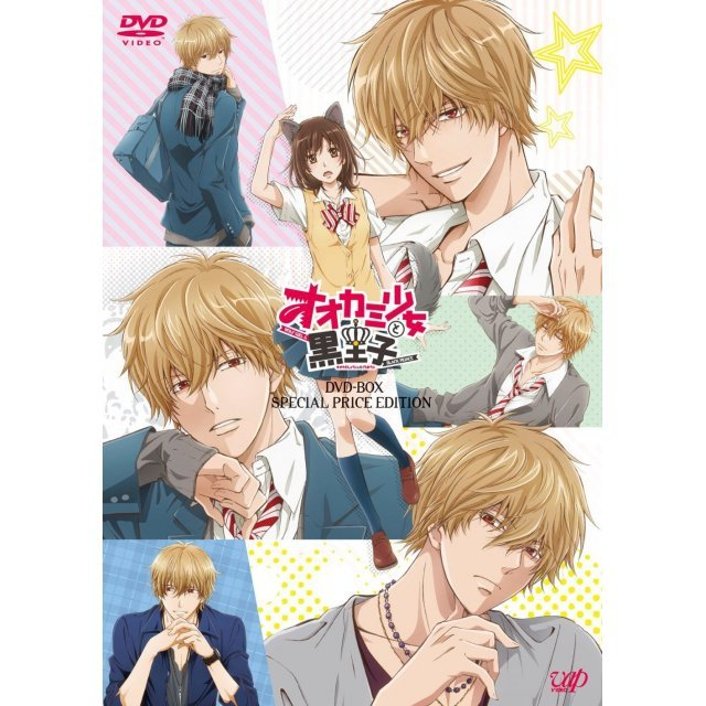 Ookami Shoujo To Kuro Ouji Dvd Box Special Price Ver. [Limited Edition]