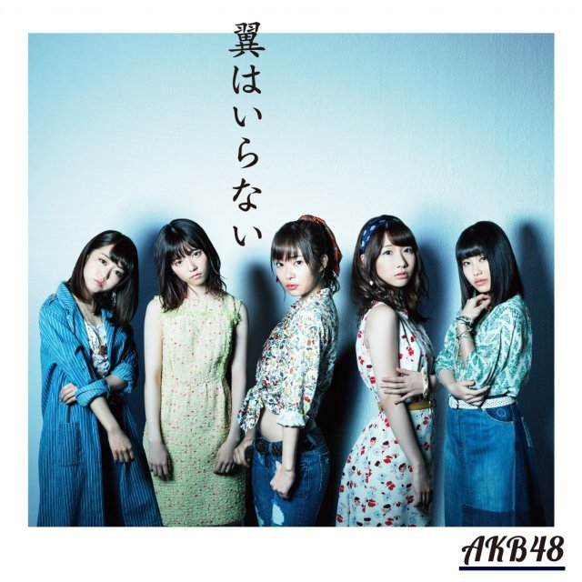 Tsubasa Wa Iranai [CD+DVD Limited Edition Type B]