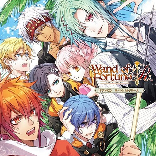 Wand of Fortune R Drama CD - Survival Dream