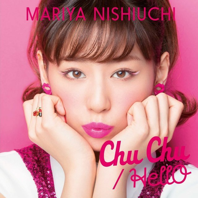 Chu Chu / Hello [CD+DVD Type A]