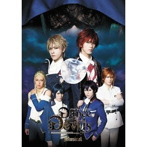 Dance with Devils Musical [DVD+CD Limited Edition]