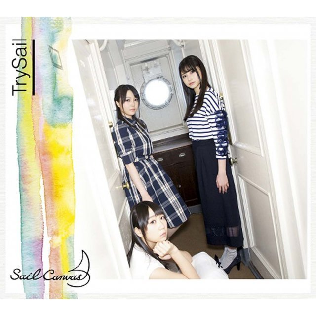 Sail Canvas [CD+Blu-ray Limited Edition]