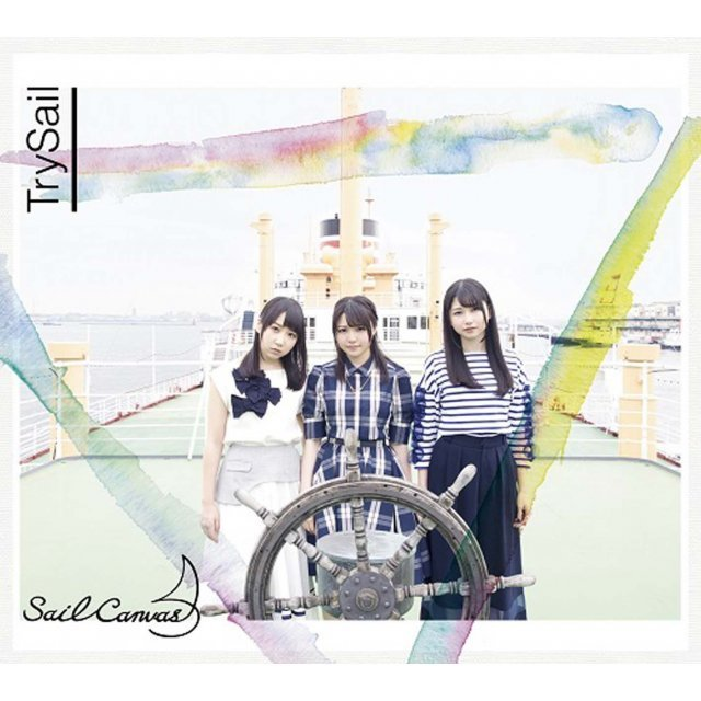 Sail Canvas [CD+DVD Limited Edition]