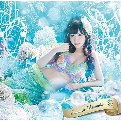 Seishun Mermaid [Limited Edition Nana Odagiri Ver.]