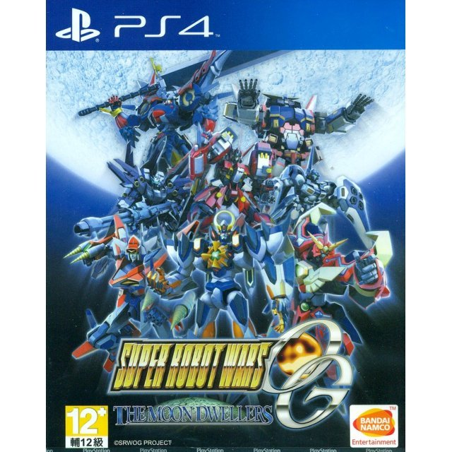 Super Robot Wars OG: The Moon Dwellers (Chinese Subs)
