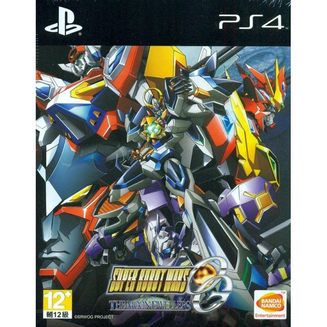 Super Robot Wars OG: The Moon Dwellers [Limited Edition] (Chinese Subs)