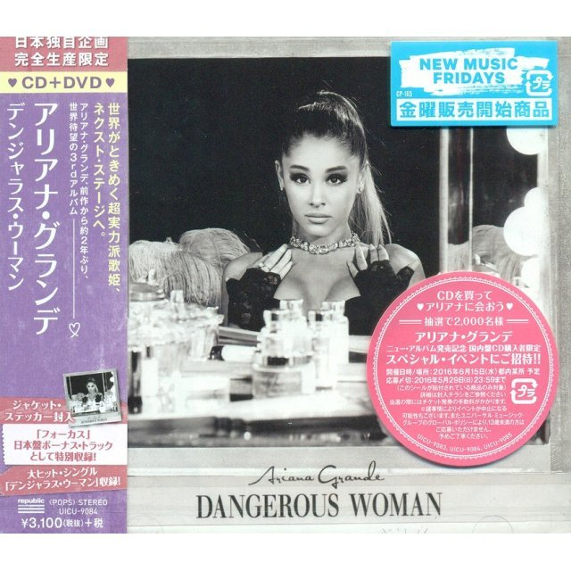 Dangerous Woman [CD+DVD Deluxe Edition]