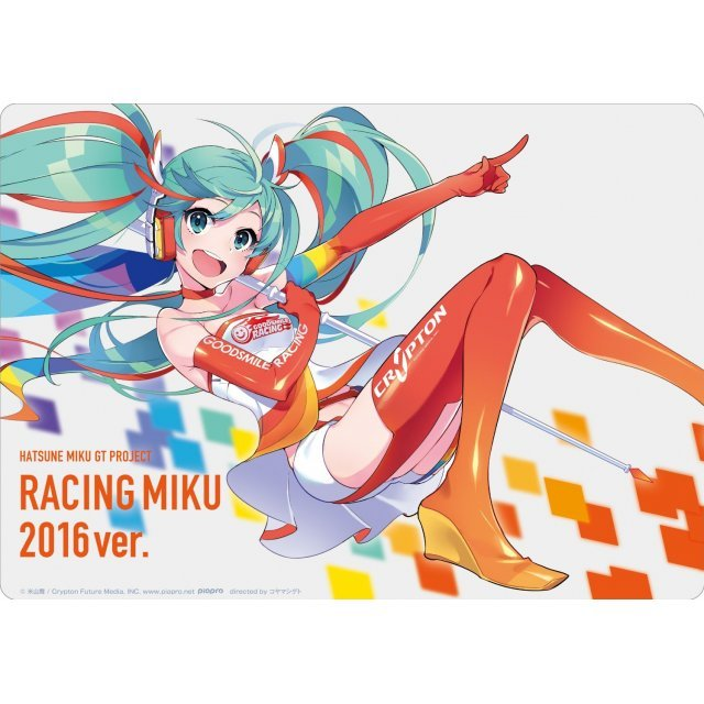 Hatsune Miku GT Project Hatsune Miku Racing Ver. 2016 Mouse Pad 3
