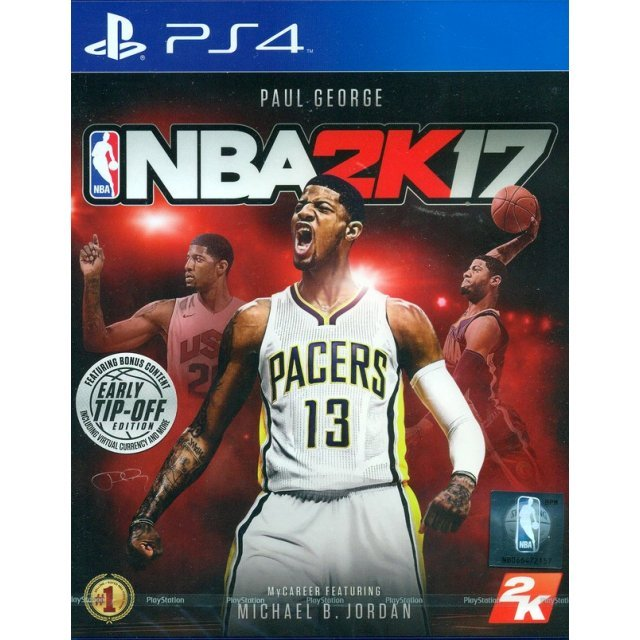 NBA 2K17 (English & Chinese Subs)