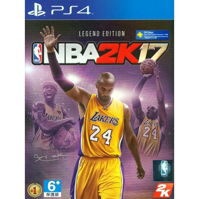 NBA 2K17 Legend Edition (English & Chinese Subs)