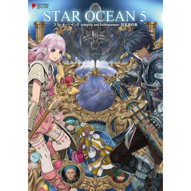 Star Ocean 5: Integrity and Faithlessness - Settei Shiryoshu
