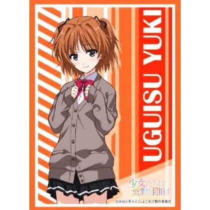 Bushiroad Sleeve Collection High-grade Vol. 1054 Girls Beyond the Wasteland: Uguisu Yuuki