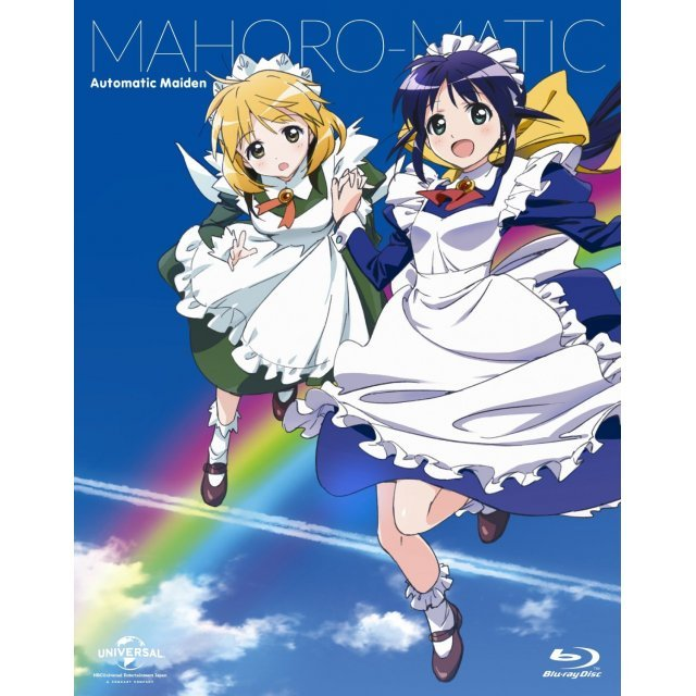 Mahoromatic Blu-ray Box [7Blu-ray+2CD]