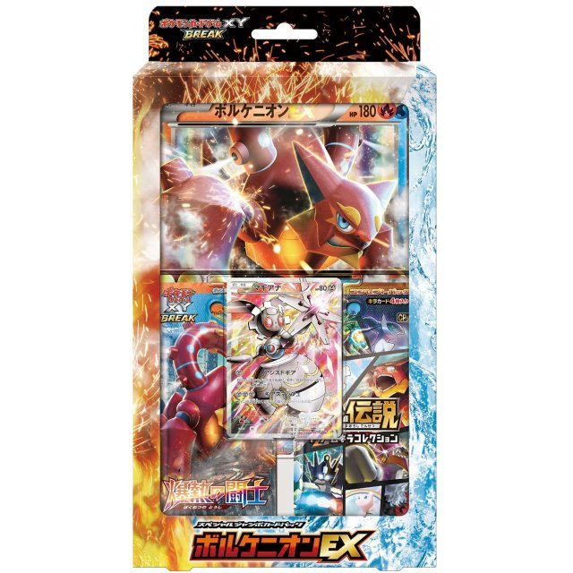 Pokemon TCG: XY BREAK Volcanion-EX Special Jumbo Card Pack