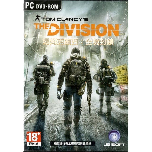 Tom Clancy's The Division (English)