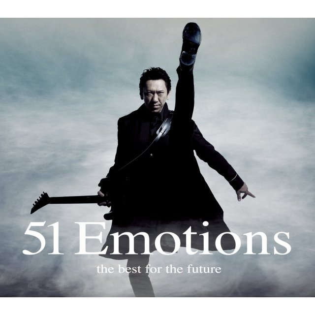 51 Emotions - The Best For The Future [3CD+DVD Limited Edition]