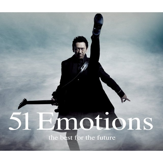 51 Emotions - The Best For The Future