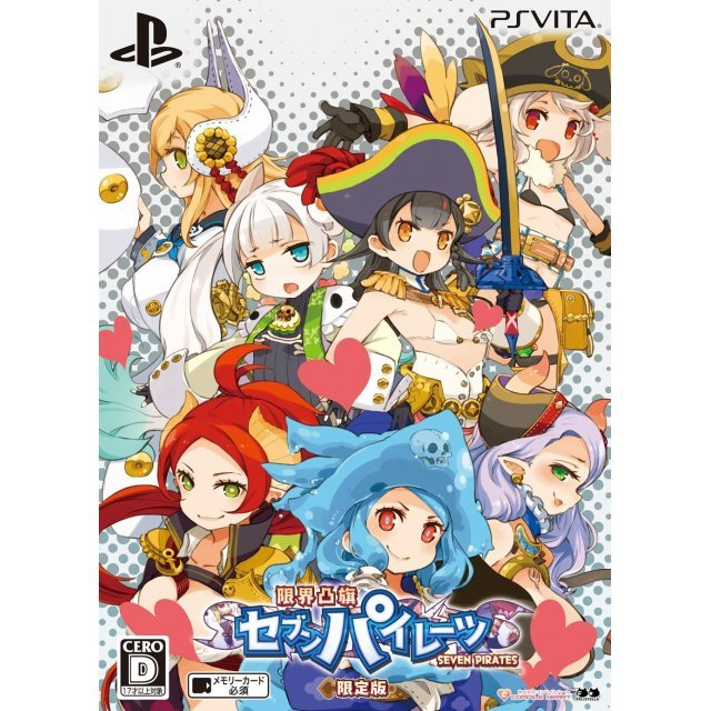 Genkai Tokki Seven Pirates [Limited Edition Famitsu DX Pack 3D Mouse Pad Set]