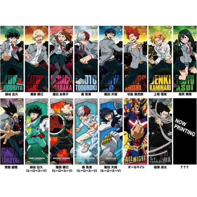 My Hero Academia Character Poster Collection (Set of 8 pieces)