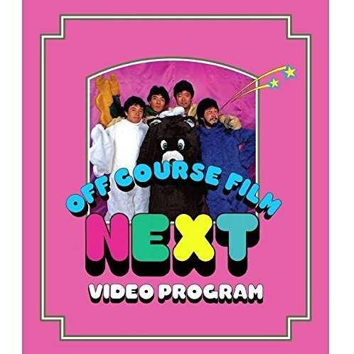 Next Video Program