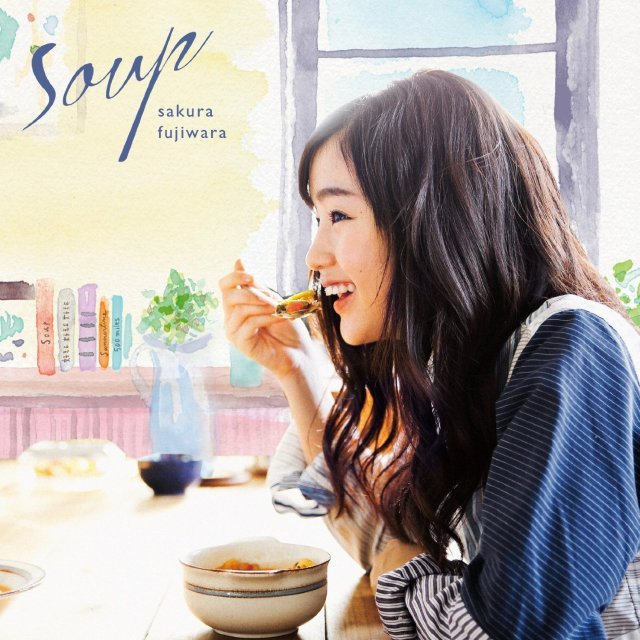 Soup [CD+DVD Limited Edition]