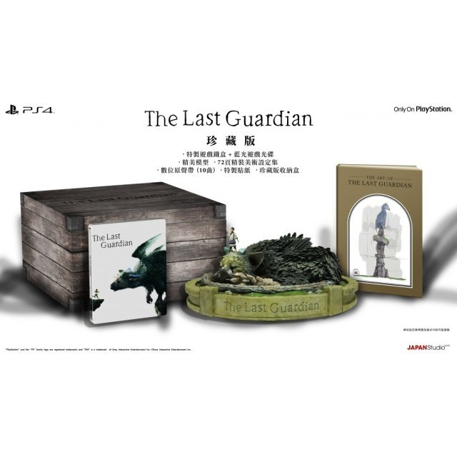 The Last Guardian [Collector's Edition] (English & Chinese Subs)