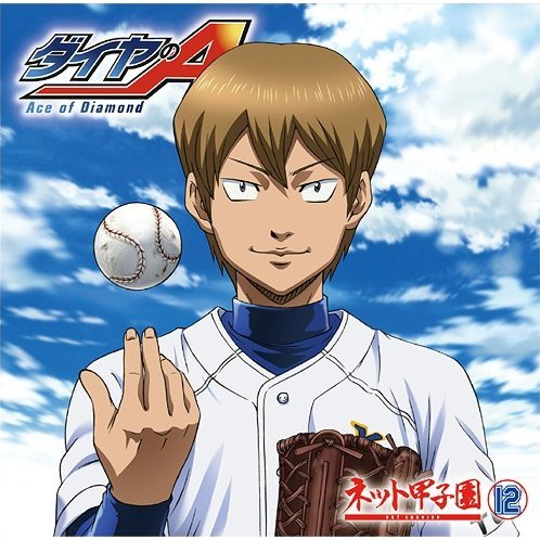 Net Koshien - Ace of Diamond Vol. 12 [CD+CD-ROM]
