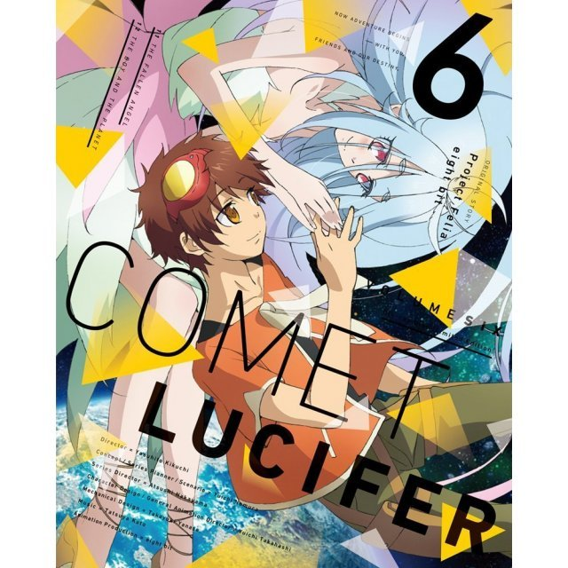Comet Lucifer Vol.6 [Limited Edition]