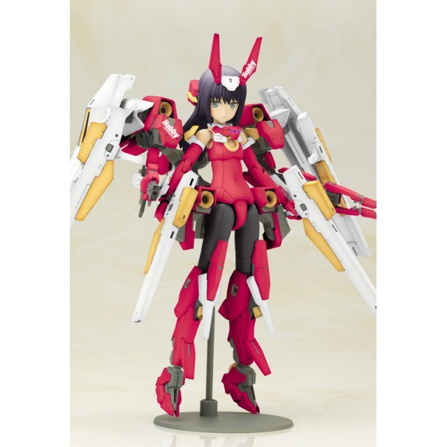 Frame Arms Girl Baselard [Limited Color HJ Edition]