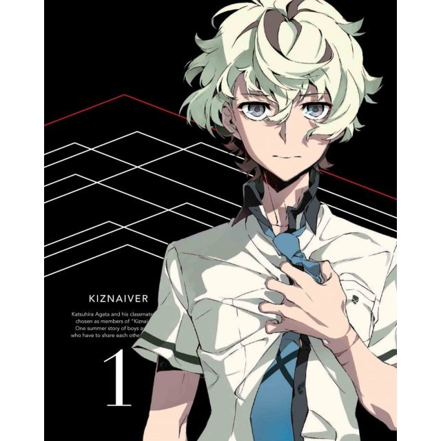 Kiznaiver Vol.1 [Limited Edition]