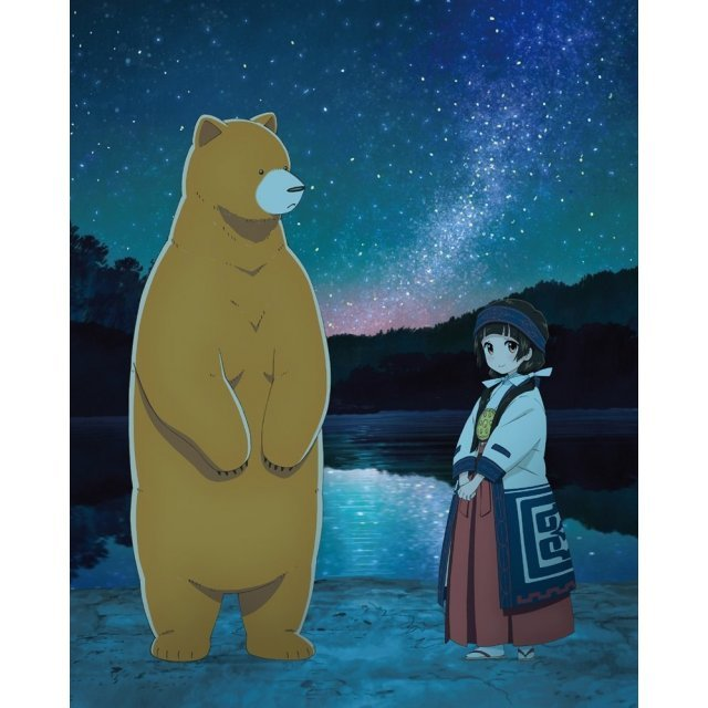 Kumamiko Girl Meets Bear Vol.2 Miko Box