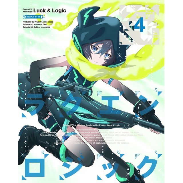 Luck And Logic Vol.4 [Limited Edition]