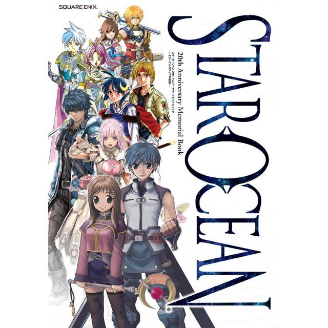 Star Ocean 20th Anniversary Memorial Book - Eternal Sphere no Kiseki