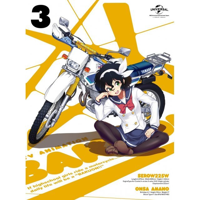 Bakuon!! Vol.3 [Limited Edition]